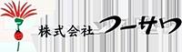 株式会社フーサワ(創業100年。「柏」で多様な飲食店を展開するフーサワの採用情報)